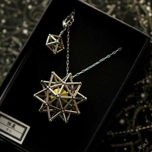 海宙屋-misoraya-/ -恒星- ウニ小 ネックレス・ピアス・ノンホールピアス