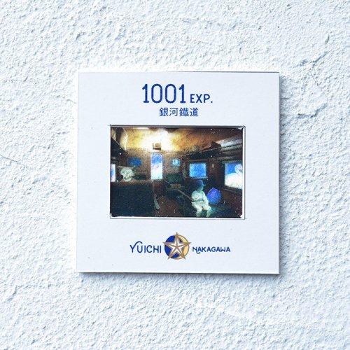 中川ユウヰチ/スライド「銀河鐵道」