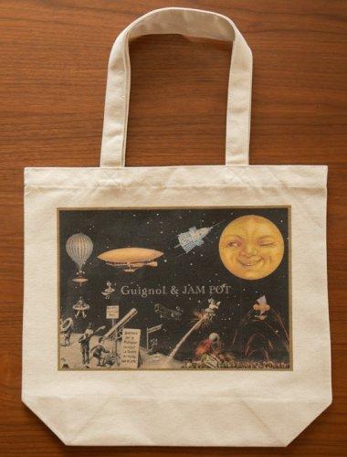 ギニョール&JAM POTオリジナル/月世界旅行トートバッグ
