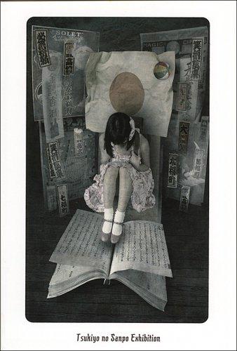 タロット風カード/月夜乃散歩