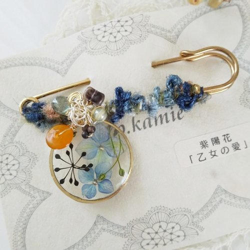ストールピン(紫陽花)/mo.kamie