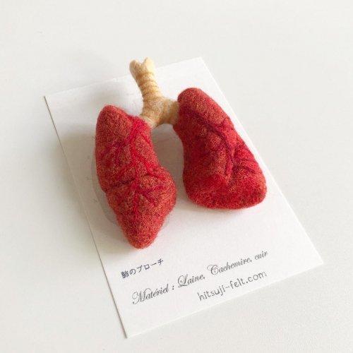 肺のブローチ/ヒロタリョウコ