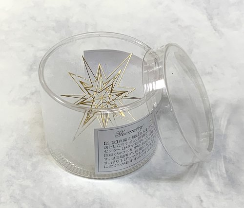 Geometry ジオメトリー/星型のオブジェ a真鍮 [完成版]/ものづくりの部屋