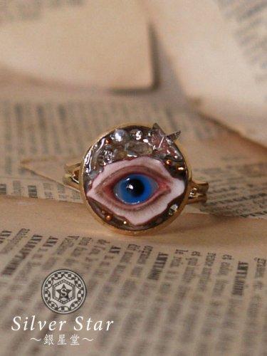 目の指輪/Silver Star~銀星堂~