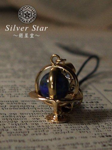 天球儀ストラップ/Silver Star〜銀星堂〜