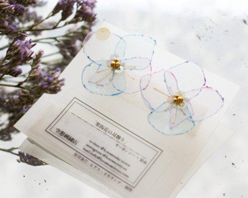 紫陽花の耳飾り(イヤリング)/空想刺繍店