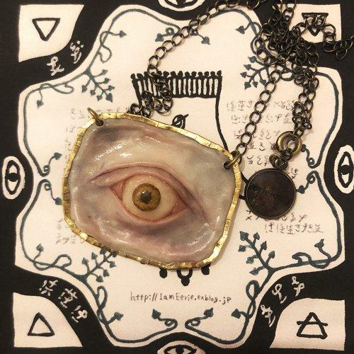 eyeネックレス(ブラウン)/eerie-eery