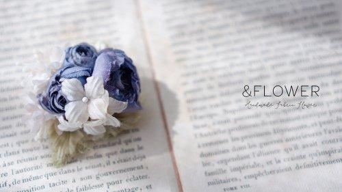 紫ブルーのコサージュ/&FLOWER