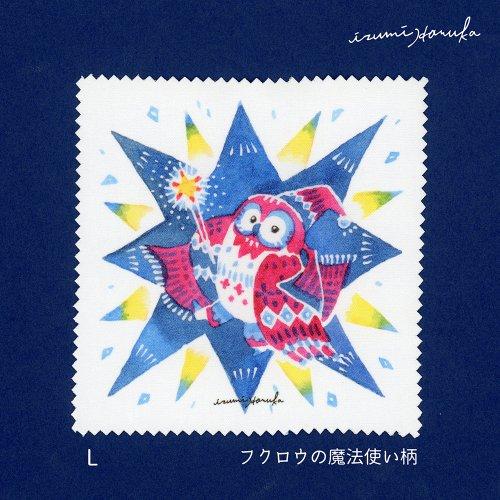 マイクロファイバークロス(L)/泉はるか(8月8日21時-8月22日21時販売)
