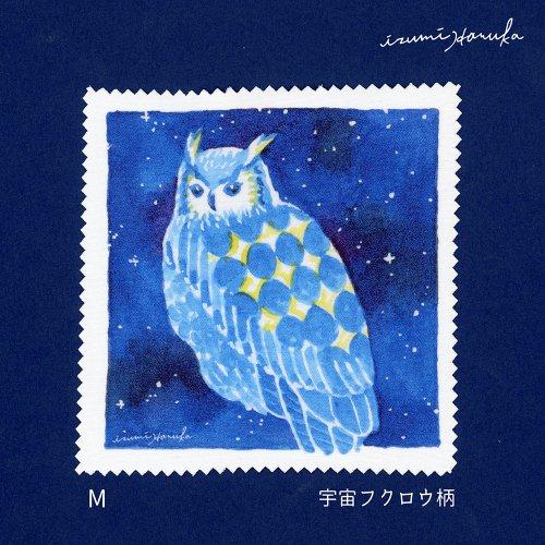 マイクロファイバークロス(M)/泉はるか(8月8日21時-8月22日21時販売)