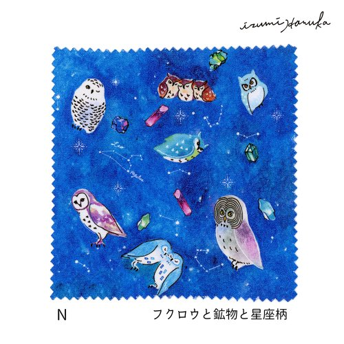 マイクロファイバークロス(N)/泉はるか(8月8日21時-8月22日21時販売)