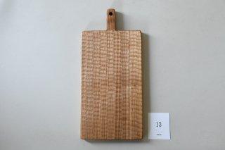 (ご予約)木工房PUU 小沢賢一 くるみのカッティングボード 彫りあり小