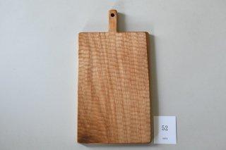 (ご予約)木工房PUU 小沢賢一 くるみのカッティングボード 彫りあり中