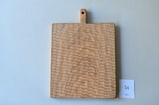 (ご予約)木工房PUU 小沢賢一 くるみのカッティングボード 彫りあり大