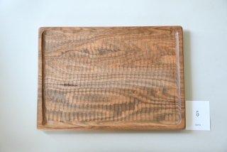 (ご予約)木工房PUU 小沢賢一 くるみのトレー 20cm×28cm