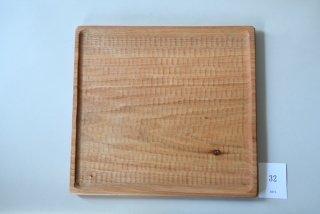 (ご予約)木工房PUU 小沢賢一 くるみのトレー 30cm×28cm
