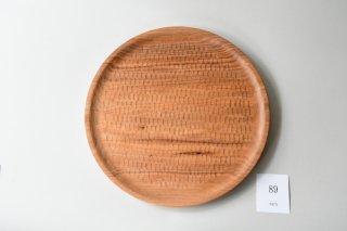 (ご予約)木工房PUU 小沢賢一 くるみの丸盆 9寸