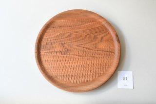 (ご予約)木工房PUU 小沢賢一 くるみの丸盆 8 寸