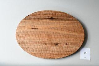 (ご予約)木工房PUU 小沢賢一 くるみのオーバルプレート