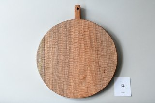 (ご予約)木工房PUU 小沢賢一 くるみのカッティングボード 彫りあり丸