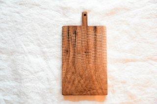 木工房PUU 小沢賢一 くるみのカッティングボード 彫りあり中�