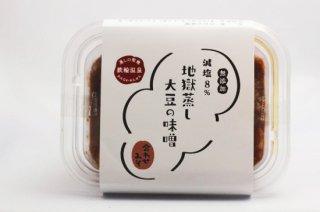 地獄蒸し大豆の味噌(合わせ味噌・300グラム)
