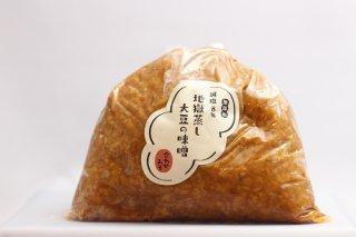 地獄蒸し大豆の味噌(合わせ味噌・1キログラム)