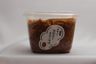 地獄蒸し大豆の味噌(合わせ味噌・700グラム)