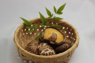 《人生で初めて出会う美味しい椎茸!》家庭用香信 100g