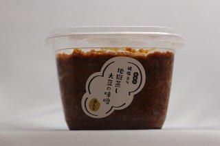 地獄蒸し大豆の味噌(米味噌)700g
