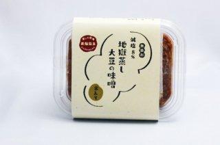 地獄蒸し大豆の味噌 (米味噌・300グラム)