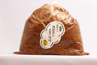 地獄蒸し大豆の味噌 米味噌 1kg