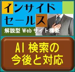新聞de元気山口編集La★bo-販促ツール内製化&地元就職応援パソコン塾
