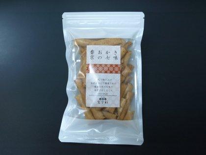 香おかき 京の七味拡大画像1