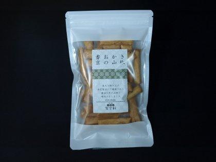 香おかき 京の山椒拡大画像1