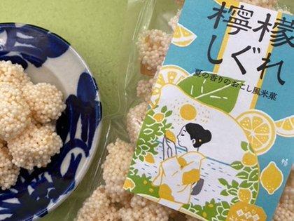檸檬(レモン)しぐれ拡大画像2