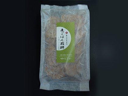麦ごはん煎餅(120g)拡大画像1