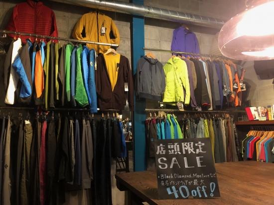 【店頭セール】5周年感謝セール。店内 ウェア ザック 最大40%OFF
