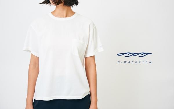 【予告】ビワコットン×グッぼる ボルダリングTシャツ