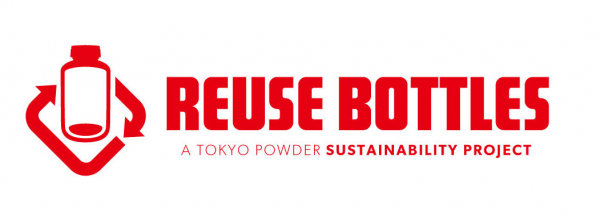 【ショップ】東京粉末ボトル回収プログラム。作り続けるから使い続けるへ