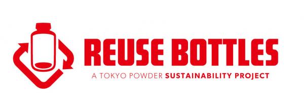 【ショップ】東京粉末ボトルリユースプログラム。作り続けるから使い続けるへ
