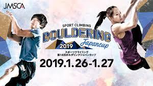 【コンペ】来年度2020年よりジャパンツアー開催。ユースも混合参加。ジャパンカップは年間ポイント制に。