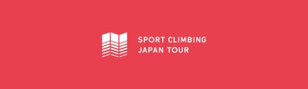 【コンペ】ジャパンツアー開始。ジャパンカップ2020は年間ポイント制に。