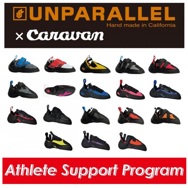 【UNPARALLEL アスリート サポートプログラム】競技に取り組むアスリートを支援する新サポートシステム