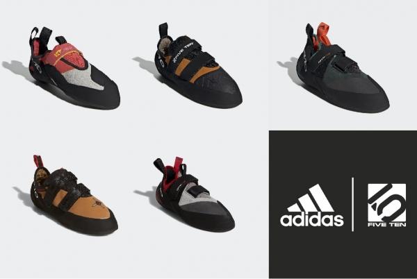 【ジム】Adidas FiveTen 試し履き会 in グッぼる - 全5種類の最新シューズを履いてガンガン登れます!