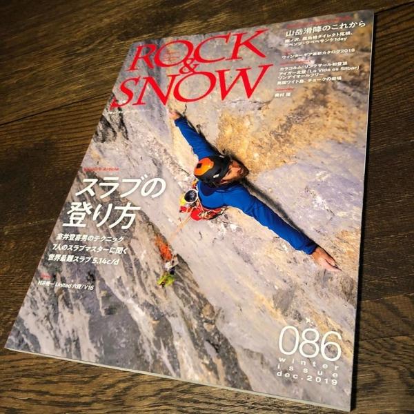 【メディア情報】 ROCK&SNOW 086 スタッフ村口・常田掲載