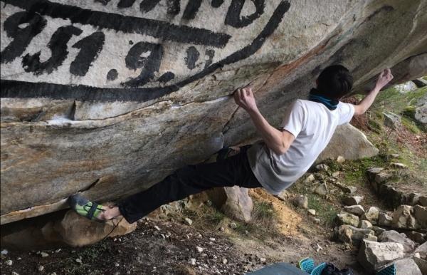 亀山凌平が No Kpote Only を第2登 裸足のクライマー初登課題 世界で3人目のV17