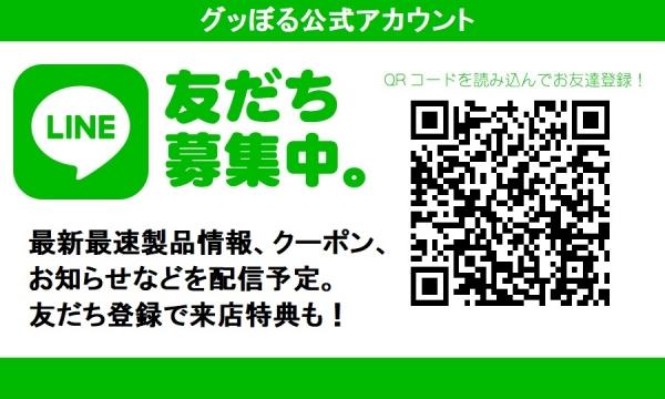 【LINE】友達登録でLINEショップカード利用可能。来店5回でカフェ無料!