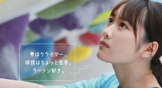 映画「のぼる小寺さん」500円OFFキャンペーン