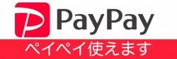 PayPayが使えるようになりました!入力不要で簡単にお支払いが可能に!